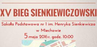 Bieg Sienkiewiczowski