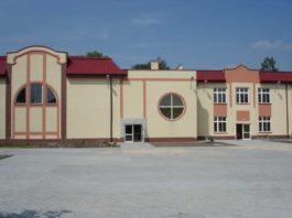 Zespół Szkół w Dziaduszycach