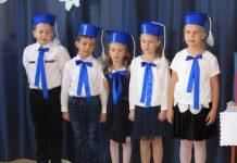 Pierwszoklasiści Społecznej Szkoły Podstawowej w Przybysławicach